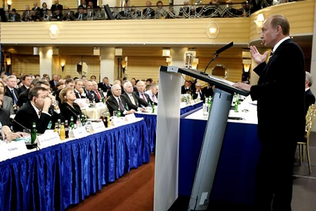 Выступление Путина в Мюнхене
