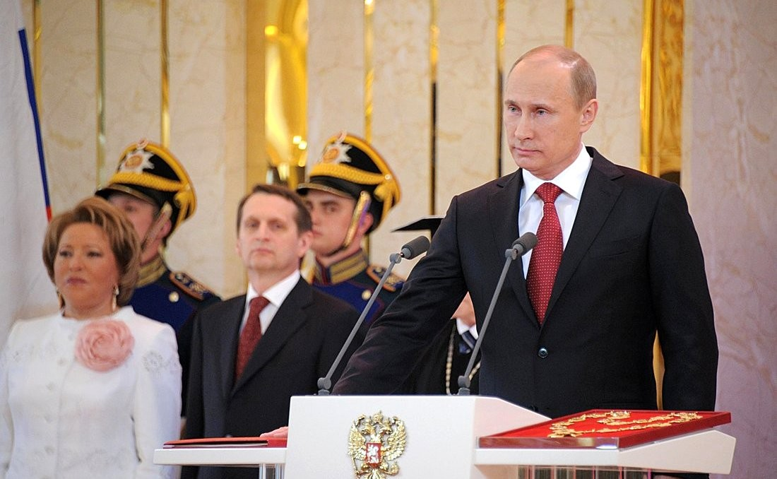 Инаугурация Путина 2018. Дата, где состоится и во сколько ...
