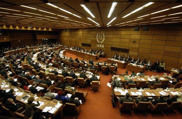 Заседание МАГАТЭ. Вена