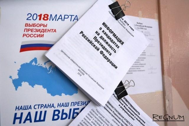 Рост и развитие: чего ждут в Воронеже от нового срока президента