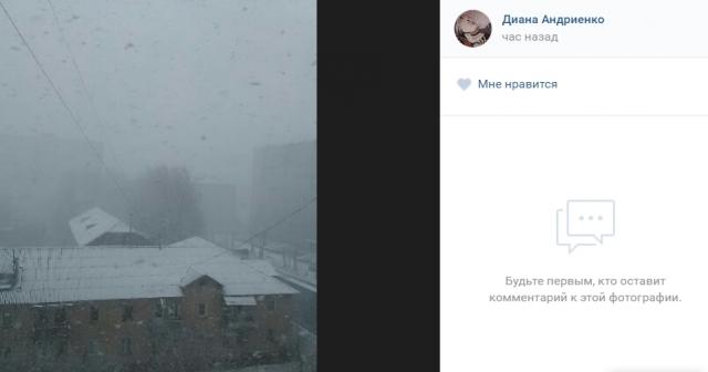 В Красноярске в мае выпал снег
