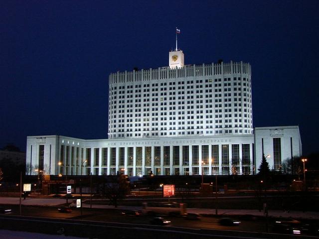 Дом Правительства России в сумерках