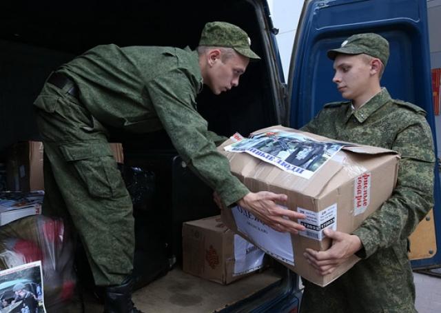 Гуманитарная колонна МЧС РФ разгружается в ДНР и ЛНР