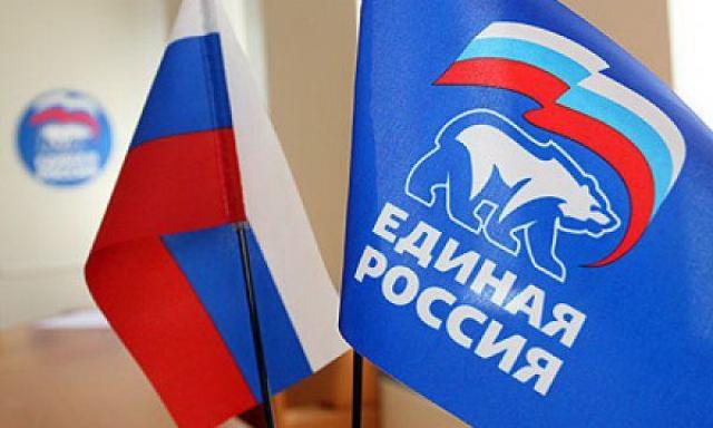 В Ярославской области праймериз в областную думу не вызвал ажиотажа