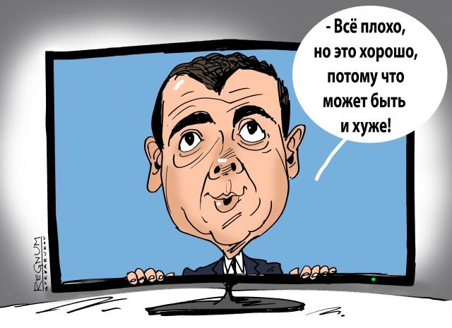Новый премьер: Медведев без правительства, правительство без Медведева