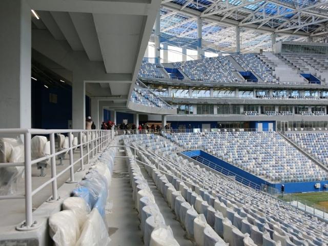 «Стадион Нижний Новгород»