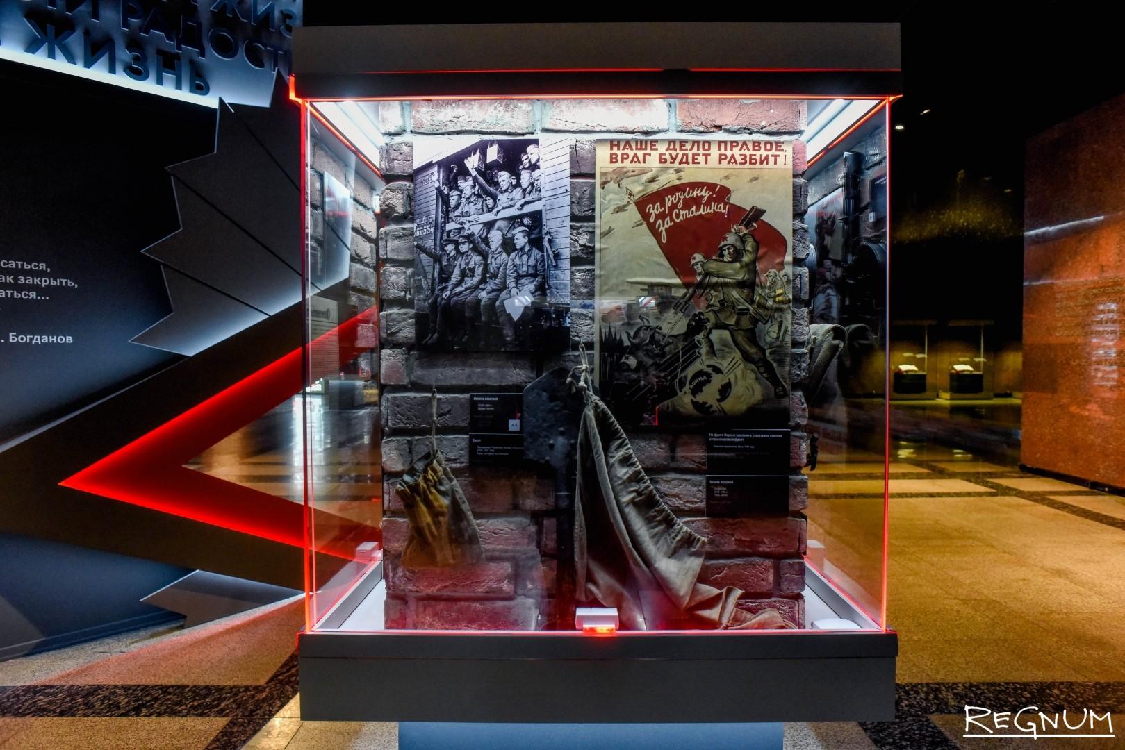 Стенды «Зала исторической правды»