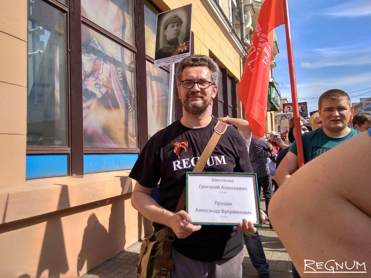 «Бессмертный полк» в Минске. Сергей Шиптенко в строю
