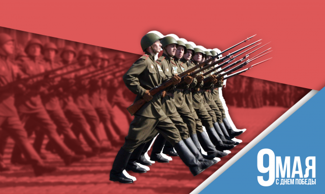 Парад Победы прошёл на Красной площади