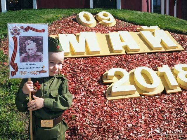 В Калуге к шествию «Бессмертного полка» присоединились 9,5 тыс. человек