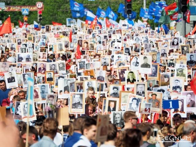 «Бессмертный полк» в Калуге собрал 9,5 тыс. жителей