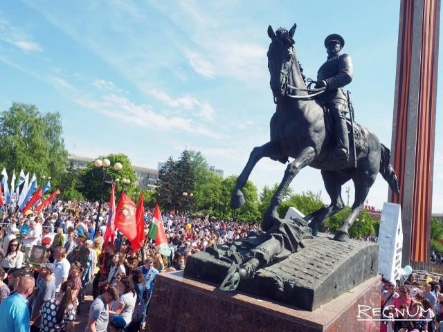 Митинг памяти на Площади Победы