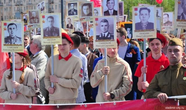 Во Владимире в «Бессмертном полку» прошагали 22,5 тыс. жителей