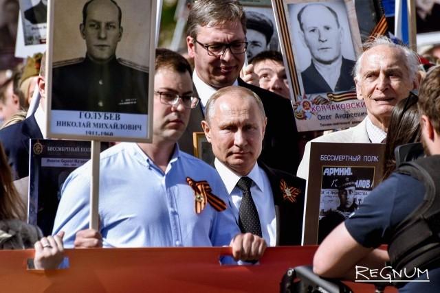 Путин, Вучич и Нетаньяху приняли участие в шествии «Бессмертного полка»