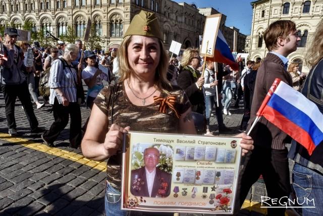 Жители Белоруссии и ДНР приняли участие в «Бессмертном полку» в Москве