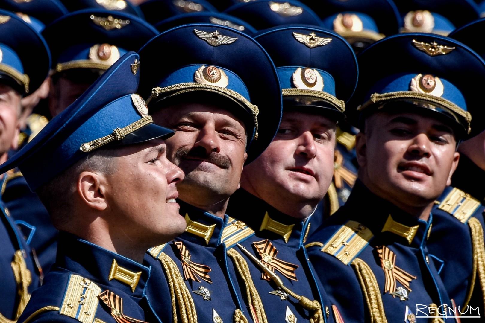 военно-воздушные войска российской федерации форма