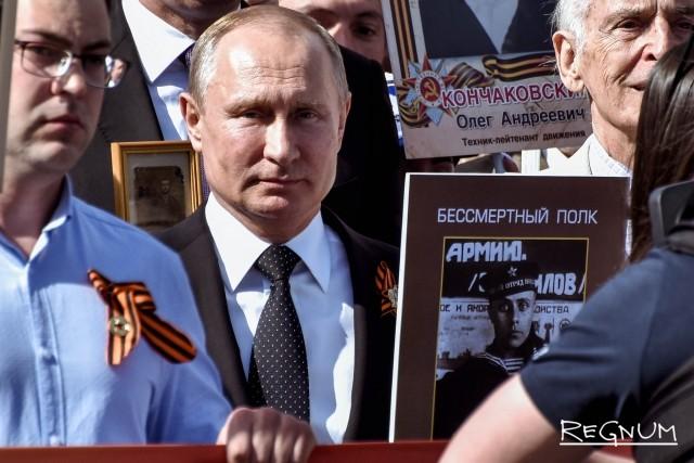 Президент России Владимир Путин в колонне «Бессмертного полка»