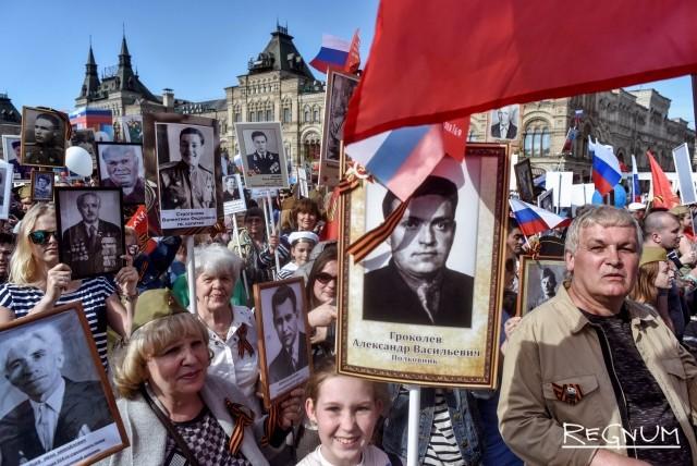 Шествие «Бессмертного полка» по Москве