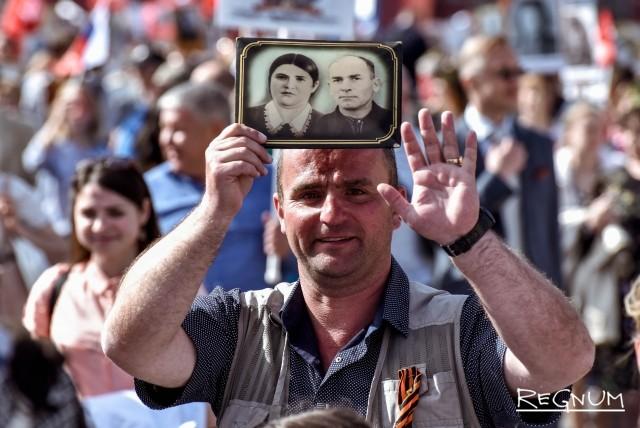 Международной акция «Бессмертный полк» собрала более 1 миллиона горожан на улицах Москвы