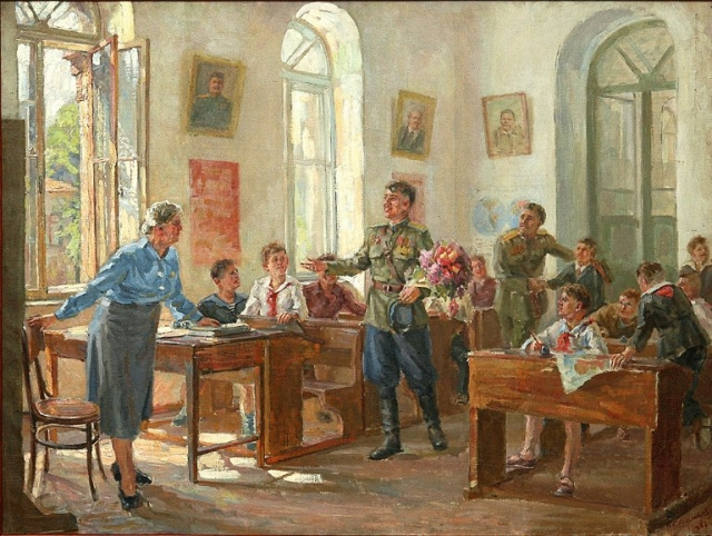 День учителя. Советская открытка