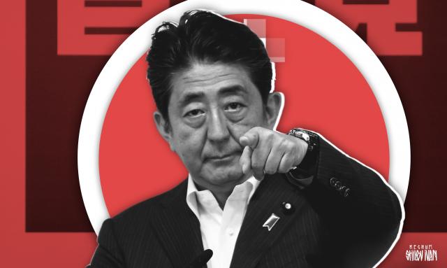 Японцы отвергают планы «отбить Курилы», но продолжают вооружаться