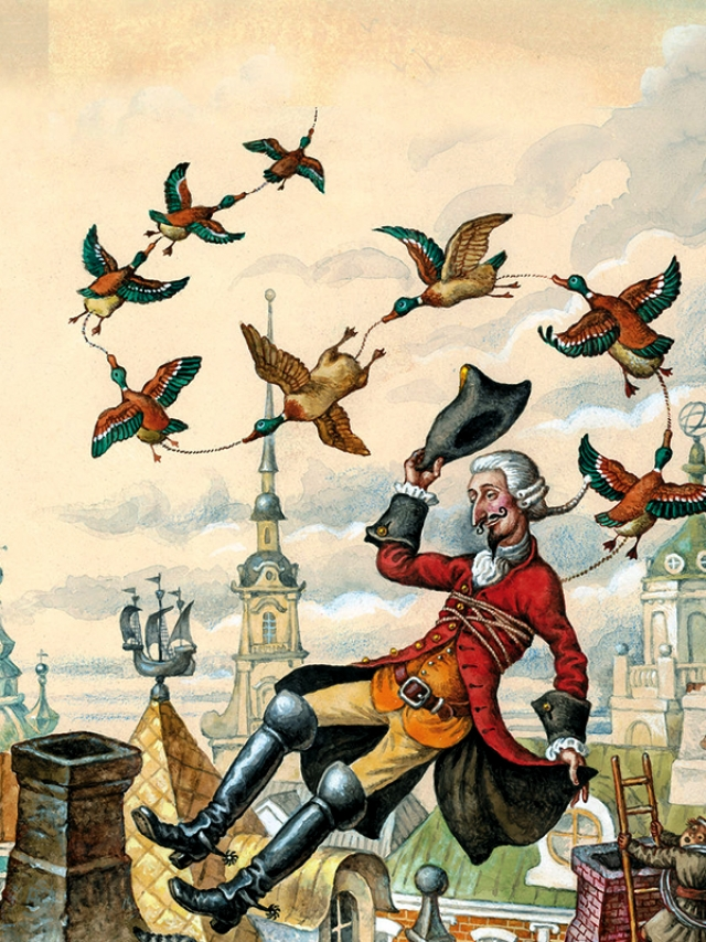 Барон Мюнхгаузен летит на утках. Иллюстрация из книги
