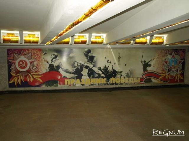 Георгиевская лента повсеместно заменяется чем-то другим, Минск