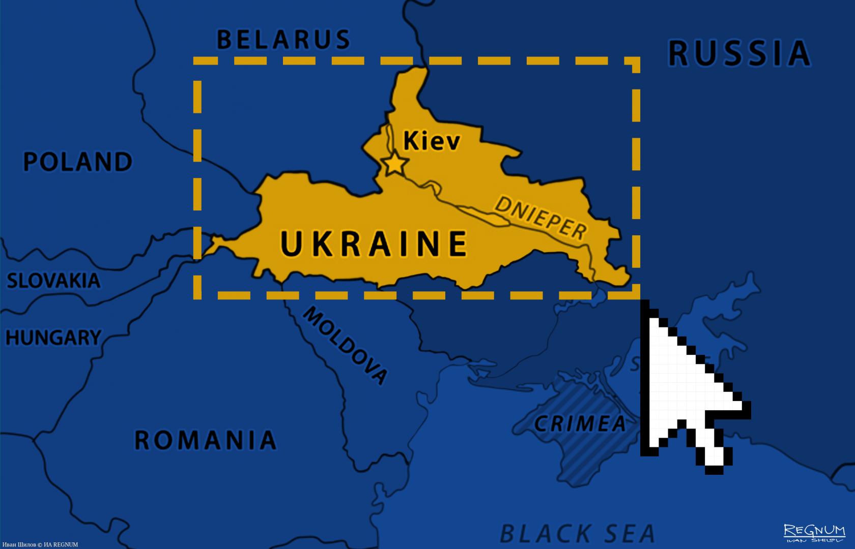 Расчленённая Украина