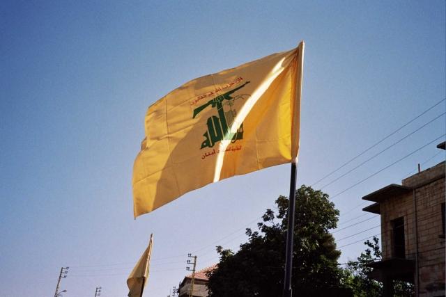 Флаг движения «Хезболлах»