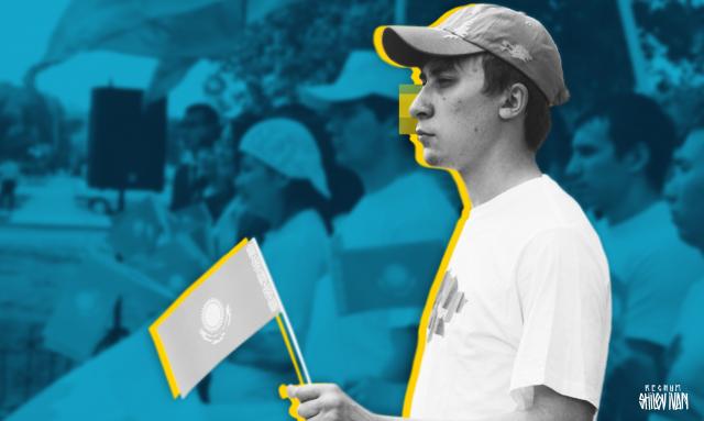 Протесты в Казахстане: кому выгодно?