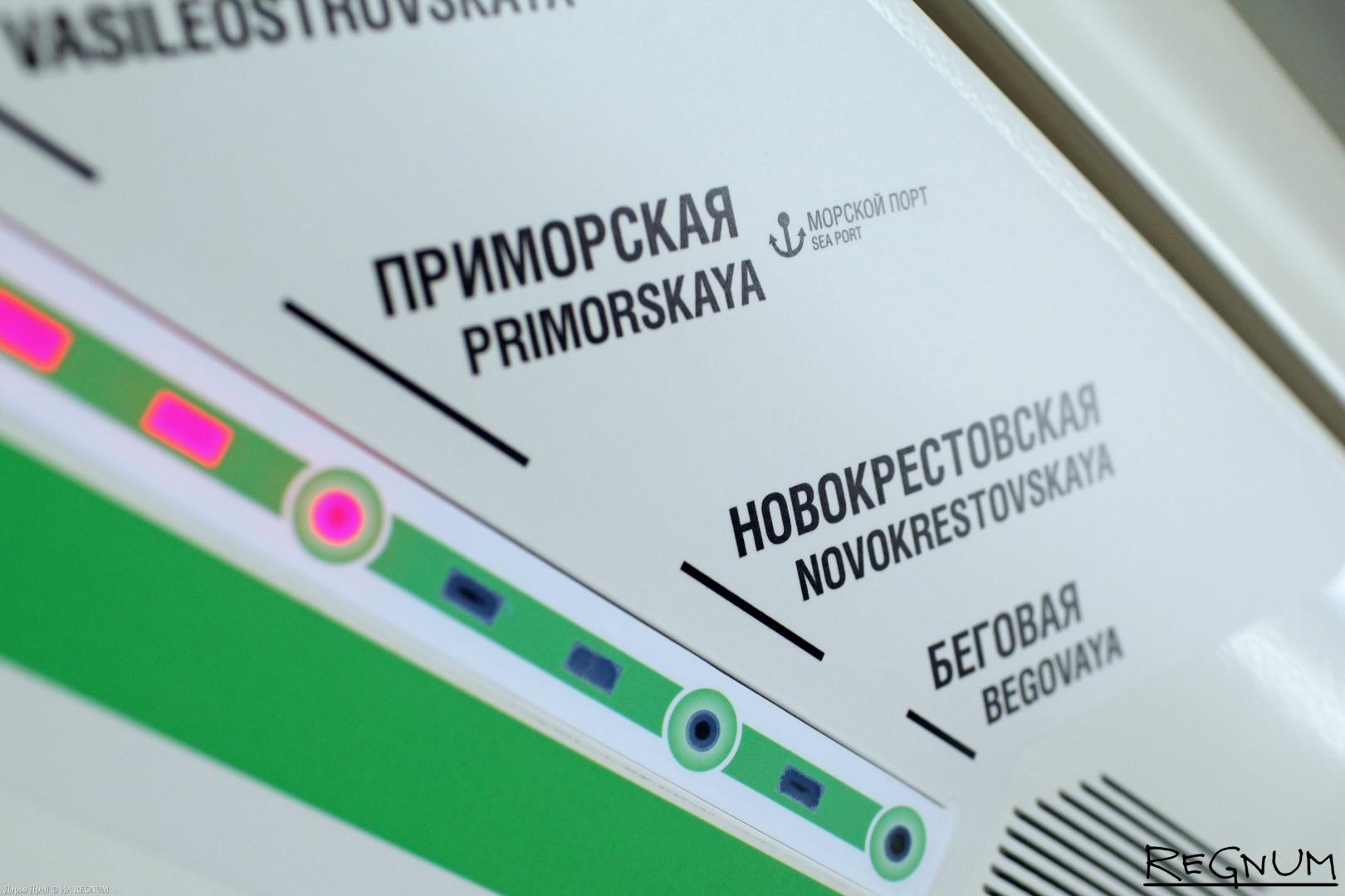 15586164639acc Новые станции метро Петербурга: количество не переходит в качество ...