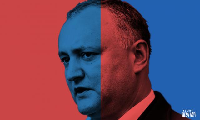 Молдавский президент намекает — Москве пора сдаться на милость Запада