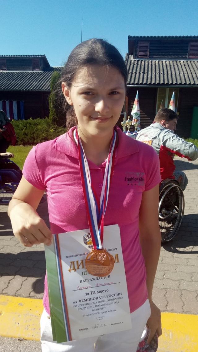 «Бронзу» чемпионата России по трейл-ориентированию взяла петербурженка