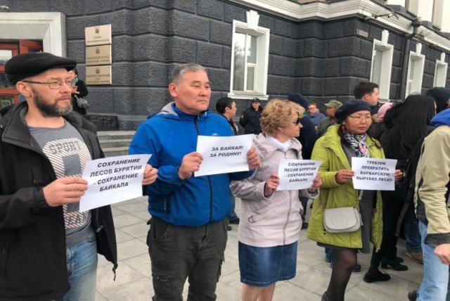 Жители Бурятии протестуют против вырубки леса китайцами