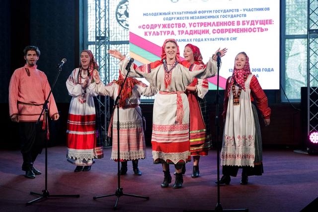 В Тульской области открылся молодежный международный культурный центр