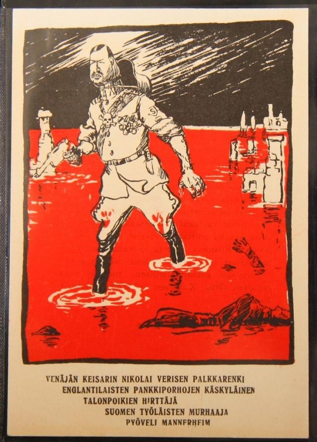 Маннергейм — палач финского народа. Советский плакат. 1940