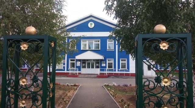 Сабинская центральная районная больница