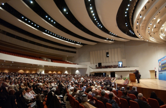 Зал заседаний иракского парламента