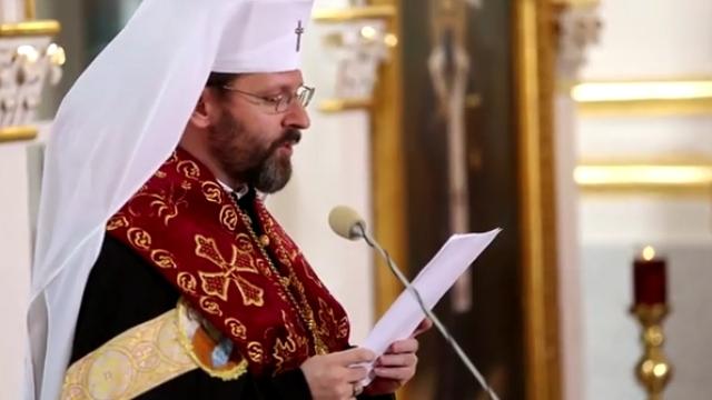Архиепископ Святослав Шевчук