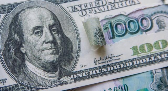 Россия снова начала наращивать вложения в облигации США