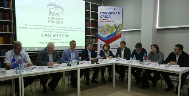 В Красноярске стартовал новый проект по благоустройству