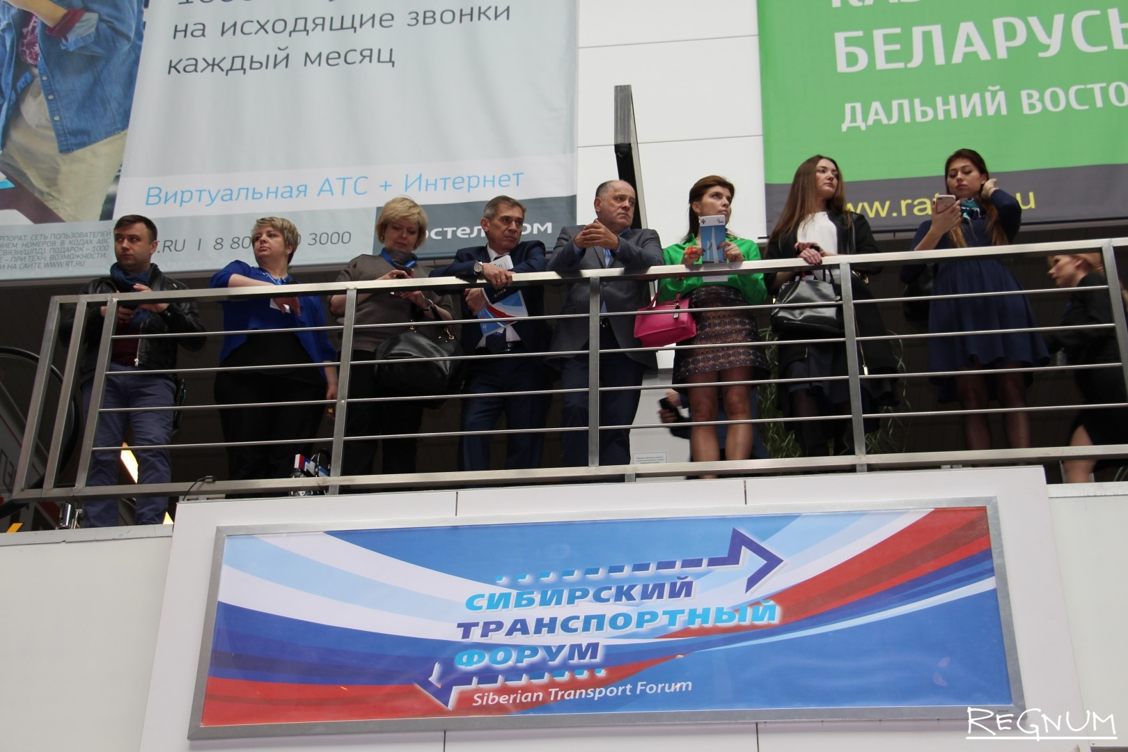 Сибирский транспортный форум в Новосибирске