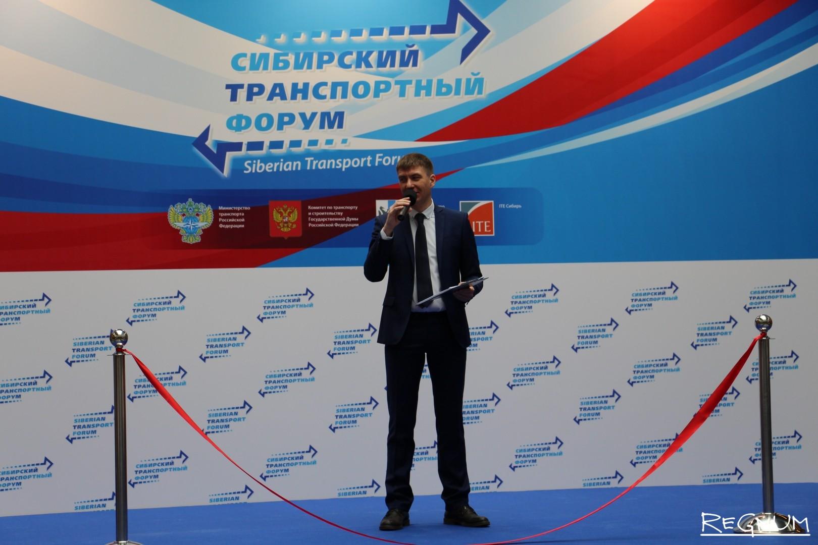 Ведущий форума Антон Веселов