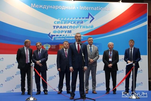 Врио губернатора Новосибирской области Андрей Травников на открытии Сибирского транспортного форума