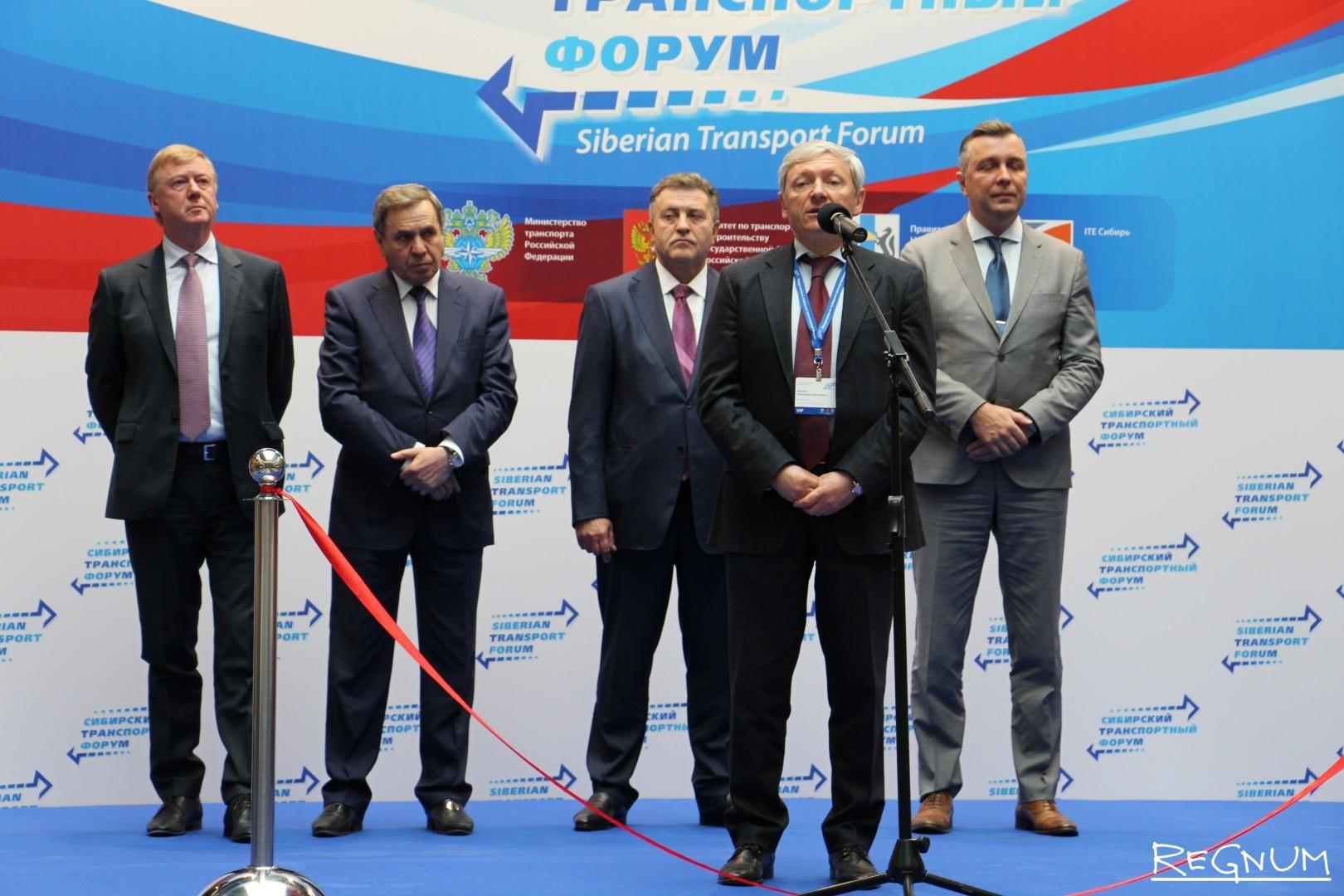 Замминистра транспорта РФ Александр Юрчик на открытии Сибирского транспортного форума