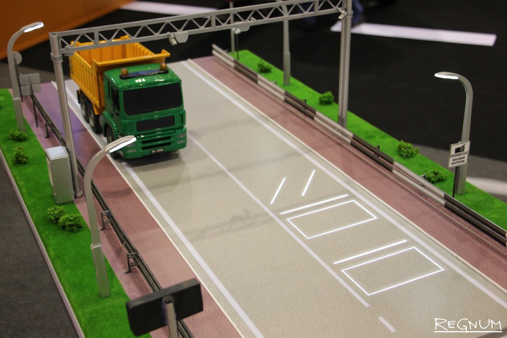 Выставка транспортно-логистических услуг, коммерческого транспорта и спецтехники