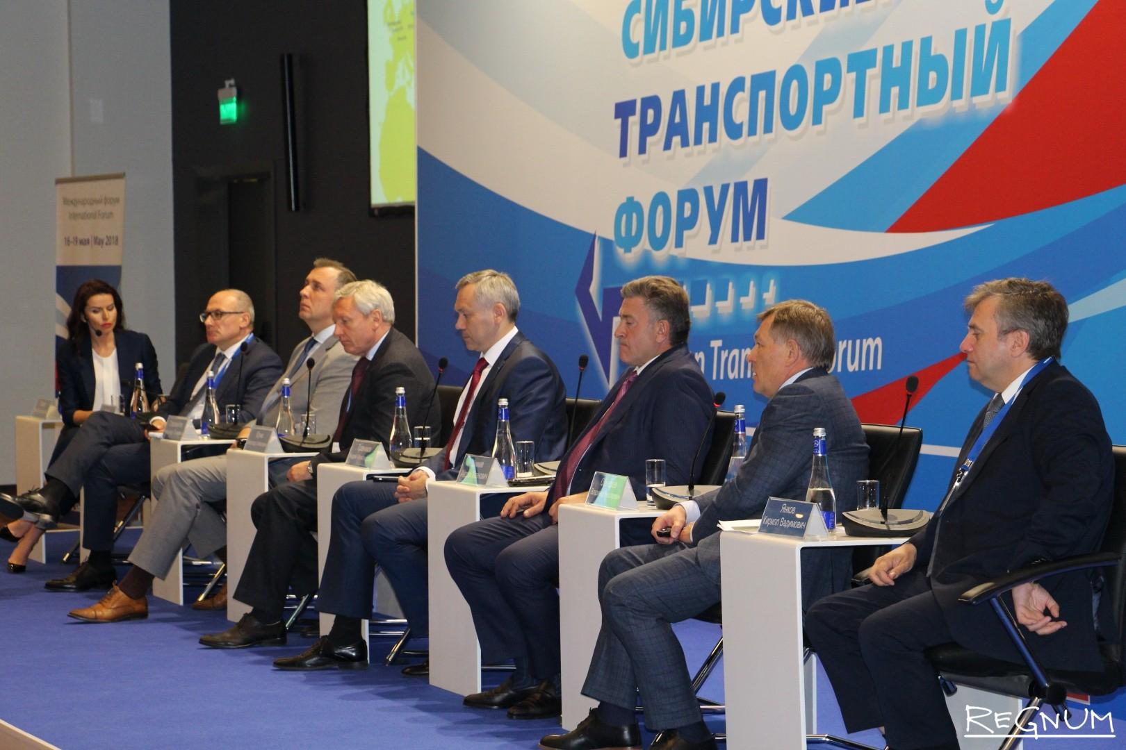 Пленарная дискуссия «Транспорт Сибири. Связанность Востока и Запада»
