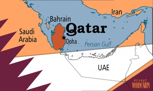 Госсекретарь США обсудил с главой МИД Катара ситуацию в Персидском заливе
