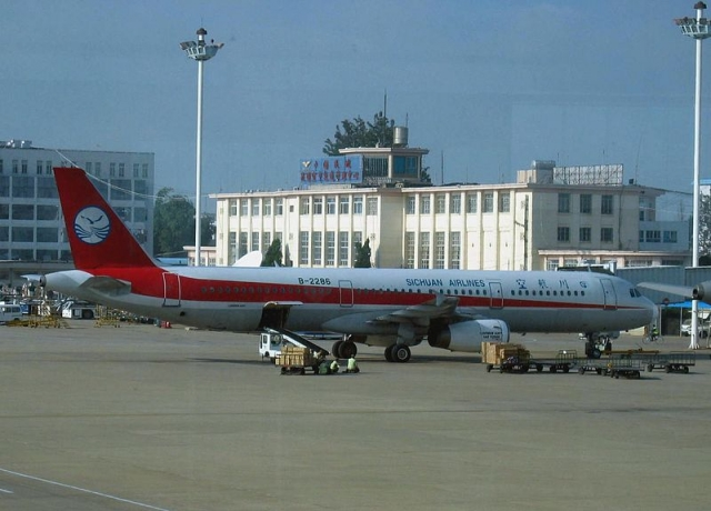Авиакомпания Sichuan Airlines проверила все свои самолеты после инцидента