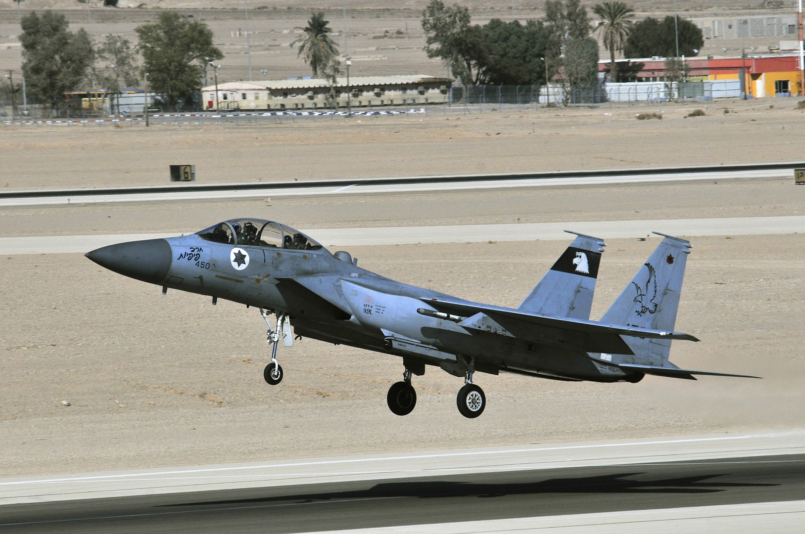 Самолёт ВВС Израиля